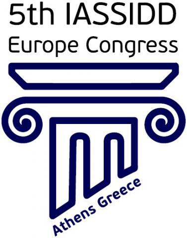 call for papers_Athens announcement